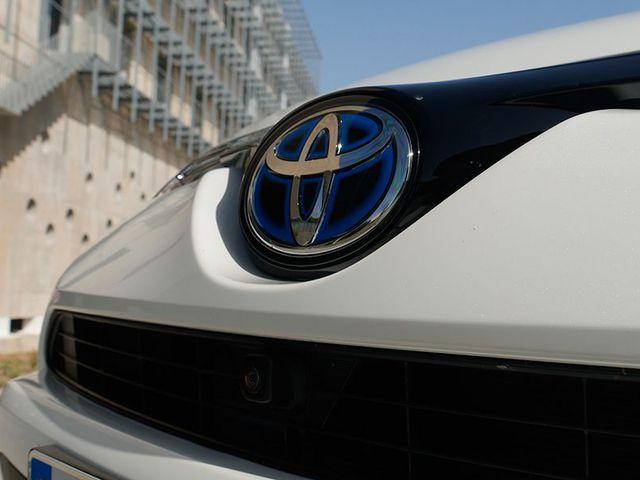 Qué significa el logo de Toyota Que   significa el logo de Toyota
